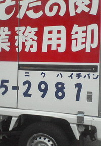 200711050828000